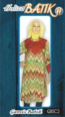085706842526 INDOSAT, Model Batik Haliza, Baju Batik Haliza, Batik Pekalongan Haliza, QBJK, http://grosirbatik-pekalongan.com